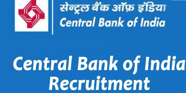 Central Bank of India 2020 Recruitment