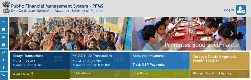 PFMS Home Page