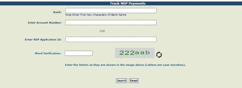 PFMS Payement Track