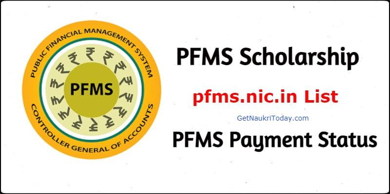 PFMS Scholarship 2021: pfms.nic.in List - Login, List, Status, Payslip Online
