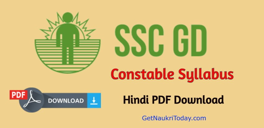 SSC GD Constable 2021 Syllabus in Hindi Free PDF Download