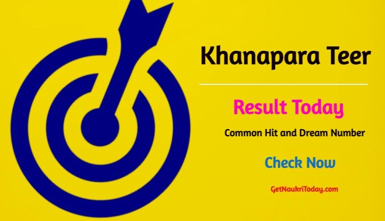Khanapara Teer Result Today 16 August 2021 with Common Number Check