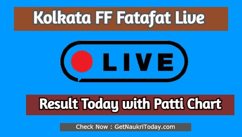 Kolkata FF Fatafat Result (কলকাতা ফটাফট)