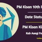 PM Kisan 10th Installment Date 2021 PM Kisan Ki Dasvi Kist Kab Aaegi Status Check