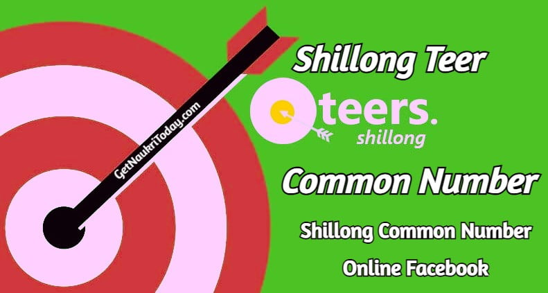 Shillong Teer Common Number Today 2021 Common Number O Check