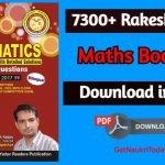 7300+ Rakesh Yadav Maths Book PDF 2021 Download in Hindi