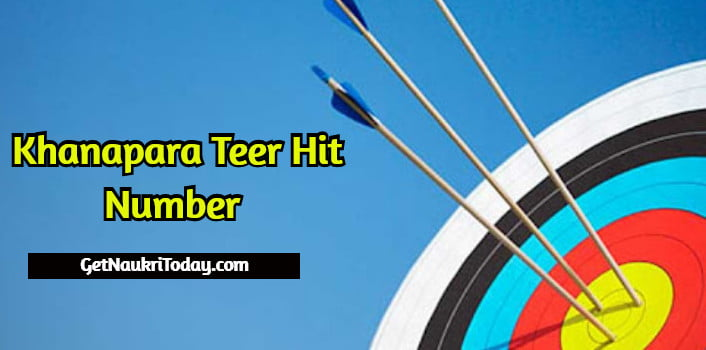 Khanapara Teer Hit Common Number Today 2021